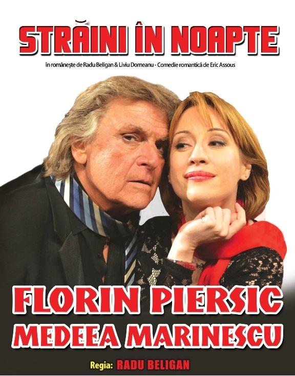 Straini-in-Noapte-poster-TURNEU